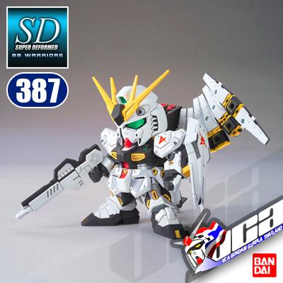 SD BB387 NU GUNDAM