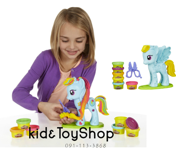 ชุดปั้นแป้งโดว์Play doh My Little Pony Rainbow Dash Style Salon