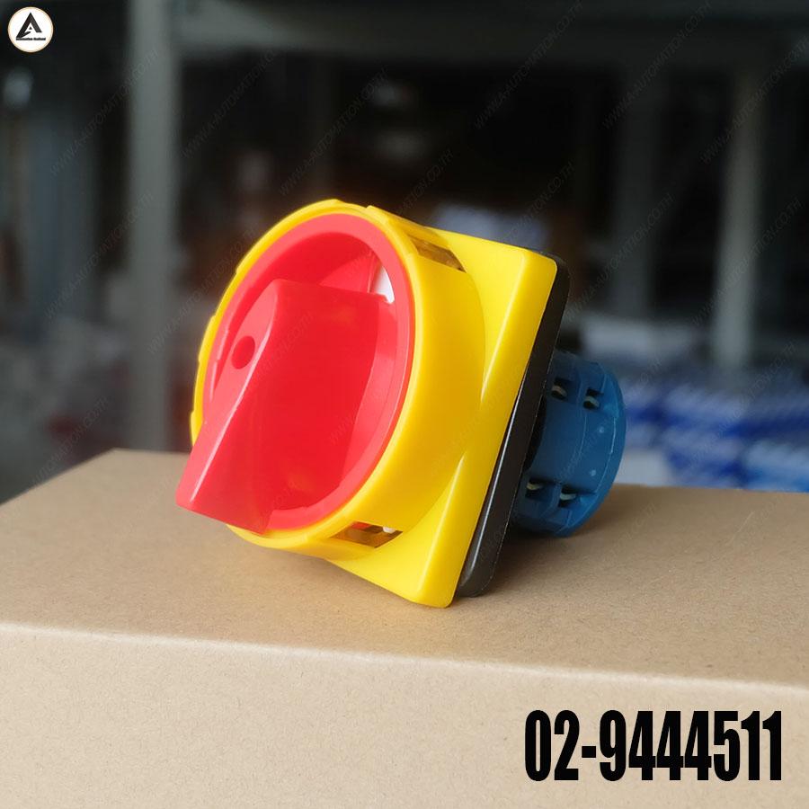 ขาย Power Switch Juche รุ่น JCH13-20