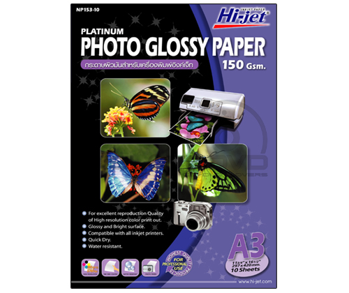 Hi-Jet Platinium Photo Paper 150 Gsm. (A3) (A3/10 Sheets)
