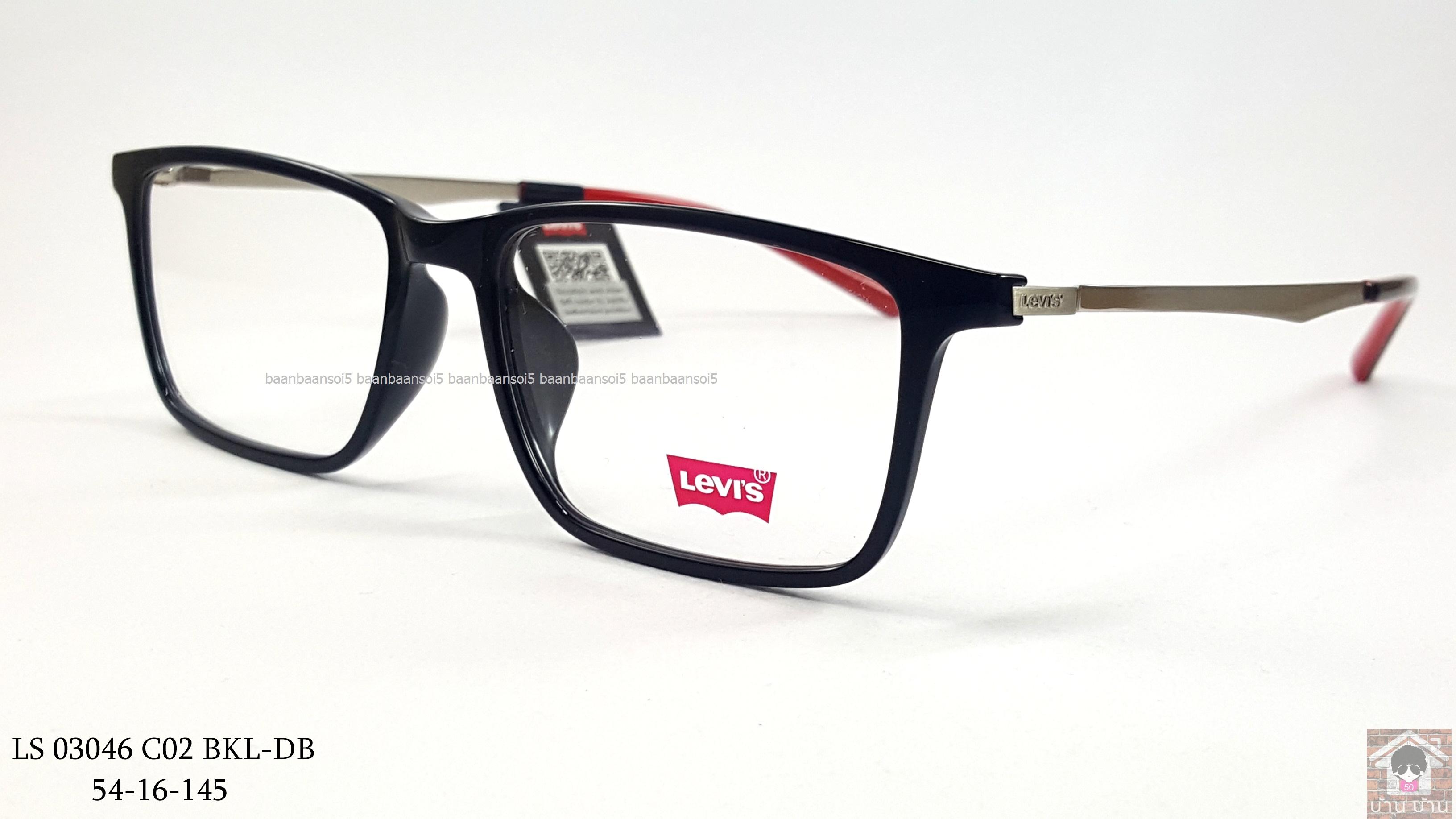 Levi's LS 03046 c02 โปรโมชั่น กรอบแว่นตาพร้อมเลนส์ HOYA ราคา 3,200 บาท
