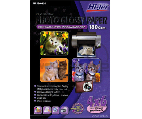Hi-Jet GLOSSY PAPER 180 Gsm. (4X6) (4X6/100 Sheets)