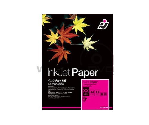 I.J. Inkjet Paper 120 Gsm. (A4) (A4/100 Sheets)