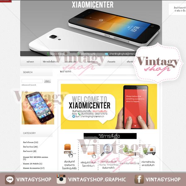 ออกแบบเว็บร้านค้าออนไลน์ สไตล์โมเดิร์น สีเทาขาว เว็บขายมือถือ