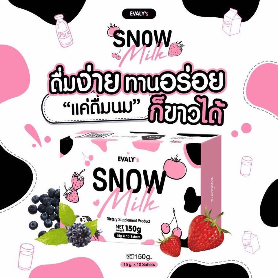 Evaly Snow Milk นมชงขาว รสสตรอเบอร์รี่