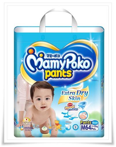 Mamy Poko Pants (Boys) ไซส์ M ขนาด 64 ชิ้น ** ไม่รวมค่าจัดส่ง