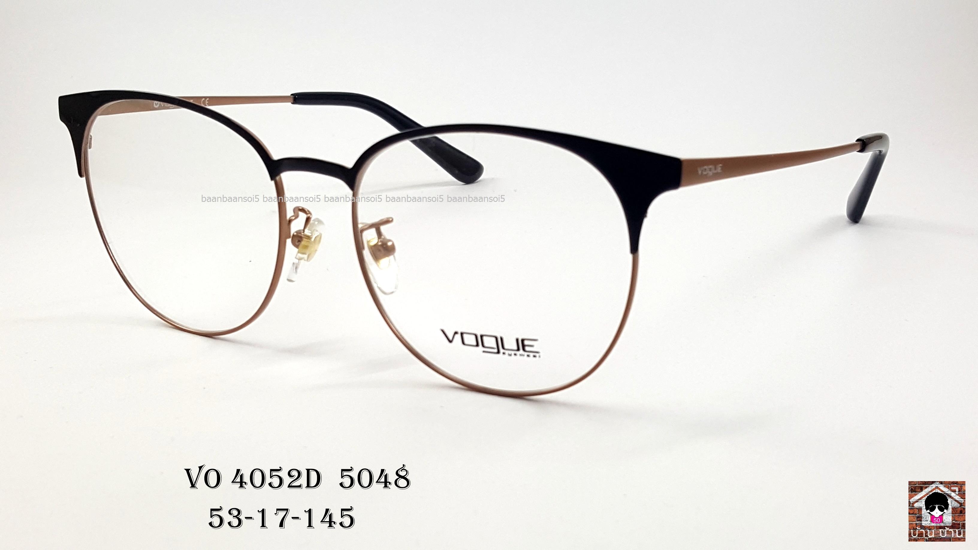 Vogue vo 4052D 5048 โปรโมชั่น กรอบแว่นตาพร้อมเลนส์ HOYA ราคา 2,900 บาท