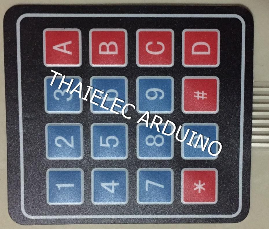 4 x 4 matrix keyboard