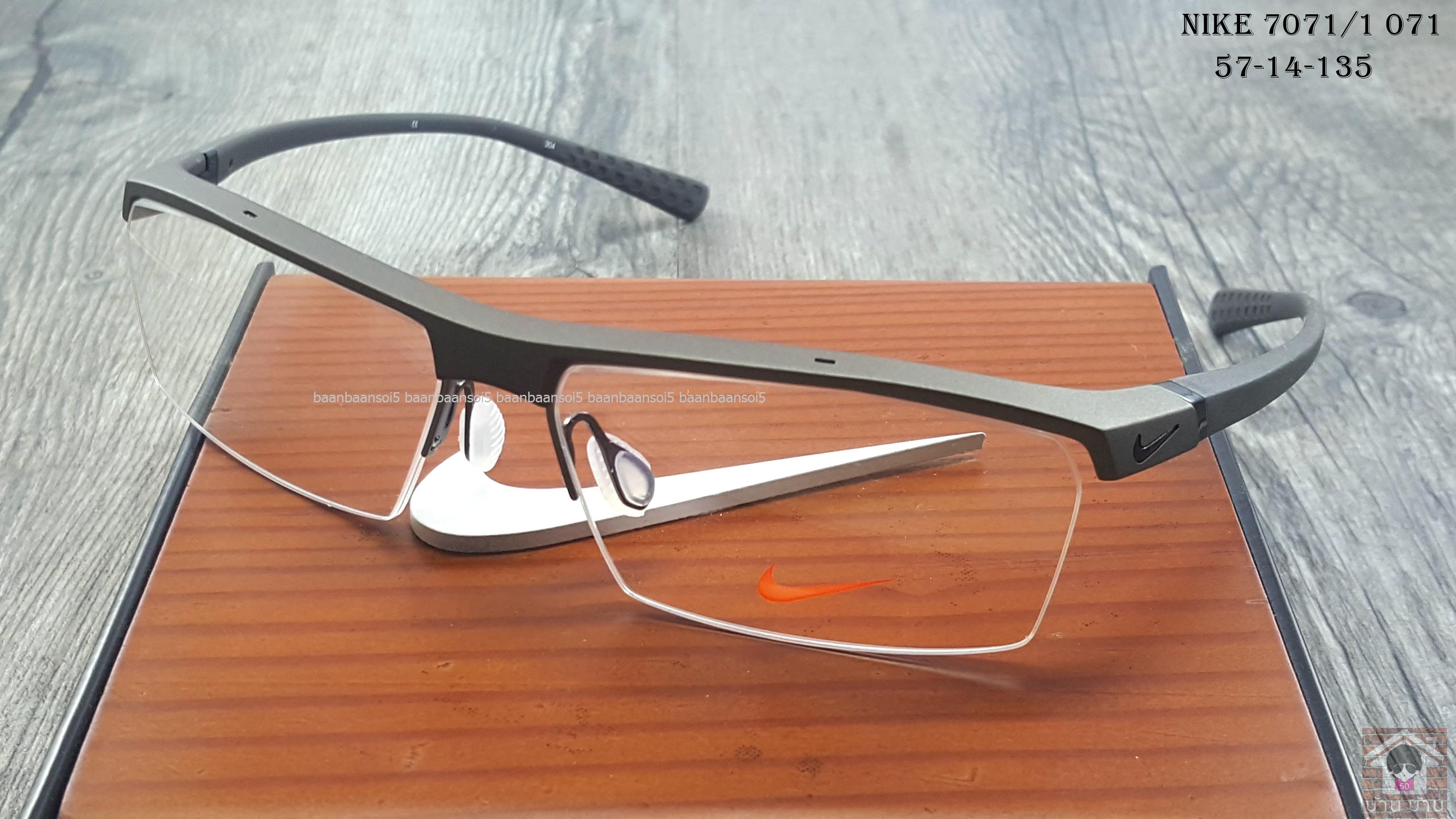 NIKE BRAND ORIGINALแท้ 7071/1 071 กรอบแว่นตาพร้อมเลนส์ มัลติโค๊ตHOYA ป้องกันรังสีคอม 4,200 บาท