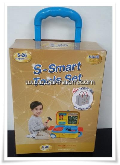 กระเป๋าล้อลากคุณหมอ S26 (เครื่องมือช่าง) ** ค่าจัดส่งฟรี ปณ.พัสดุธรรมดา