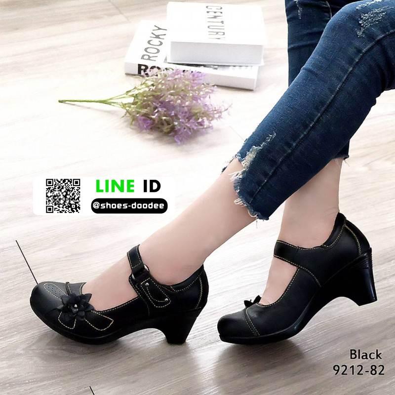 รองเท้าคัชชู หนังแกะงานหนังแท้ 100% 9212-82-ดำ [สีดำ]