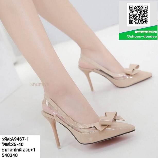 รองเท้าส้นสูงรัดส้น A9467-1-CRM [สีครีม]