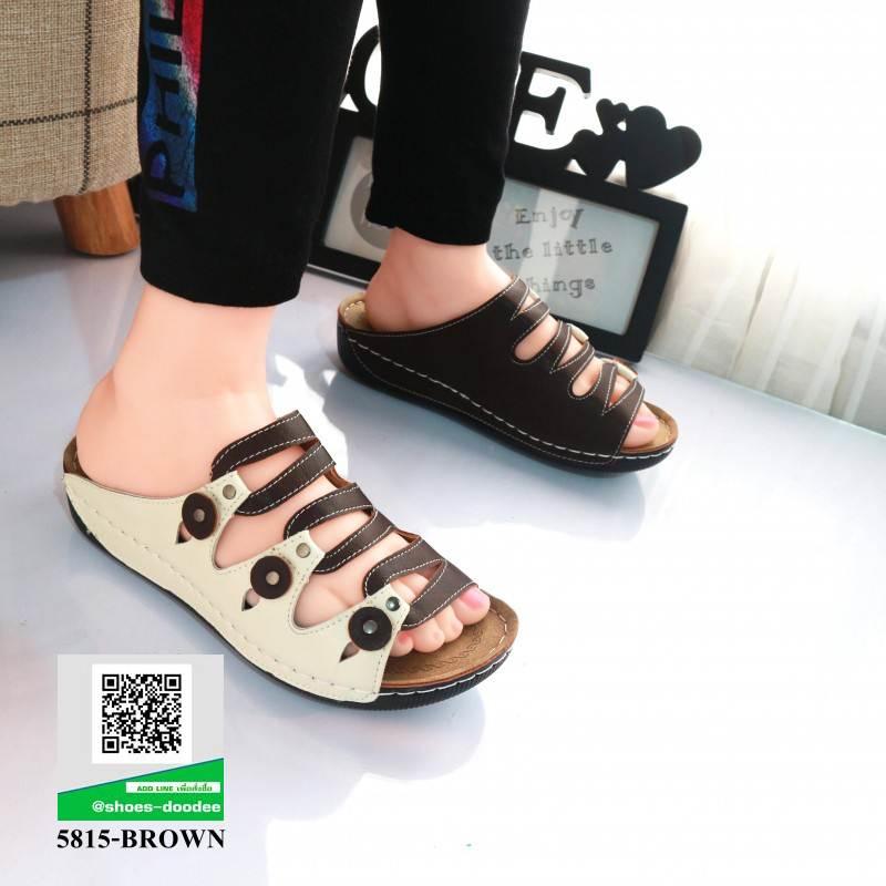 รองเท้าสไตล์เพือสุขภาพ คาดสีสลับ 5815-BROWN [สีน้ำตาล]