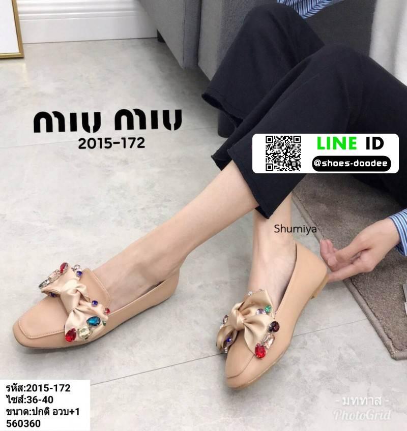 รองเท้าคัชชู 2015-172-KHA [สีกากี]