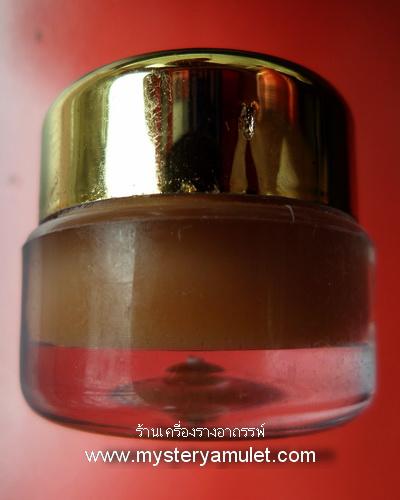 สีผึ้งเสน่ห์มนต์พระลักษณ์หน้าทอง ผงพรายแม่มณี หลวงปู่น้อย ญาณฑีโป อายุ 82ปี สำนักสงฆ์วังเทวา สำเนา