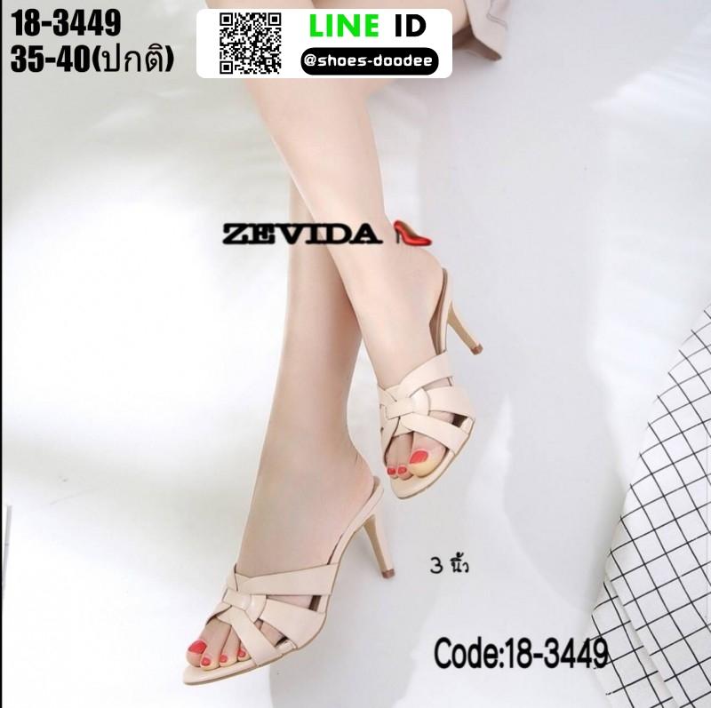 รองเท้าส้นสูงแบบสวม 18-3449-CRM [สีครีม]