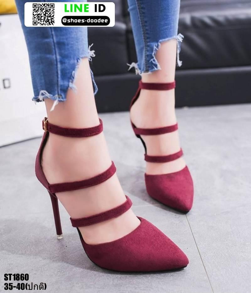 รองเท้าคัชชูรัดข้อส้นเข็ม ST1860-MAR [สีเลือดหมู]