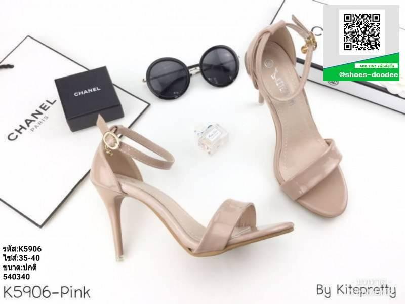 รองเท้าส้นเข็มรัดข้อ K5906-PNK [สีชมพู]