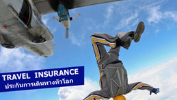 Travel insurance in udon thani
