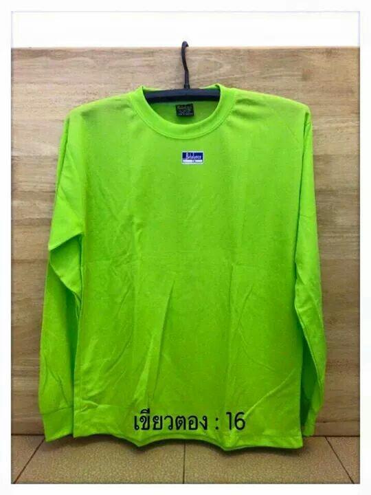 เสื้อยืดผ้าTC แขนยาว จั้มแขน สีเขียวตอง