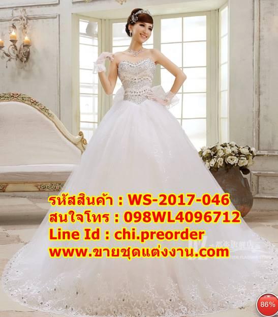 ชุดแต่งงานราคาถูก เกาะอกฝังพลอยลายหัวใจ ws-2017-046 pre-order