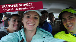 transfer service in udon thani