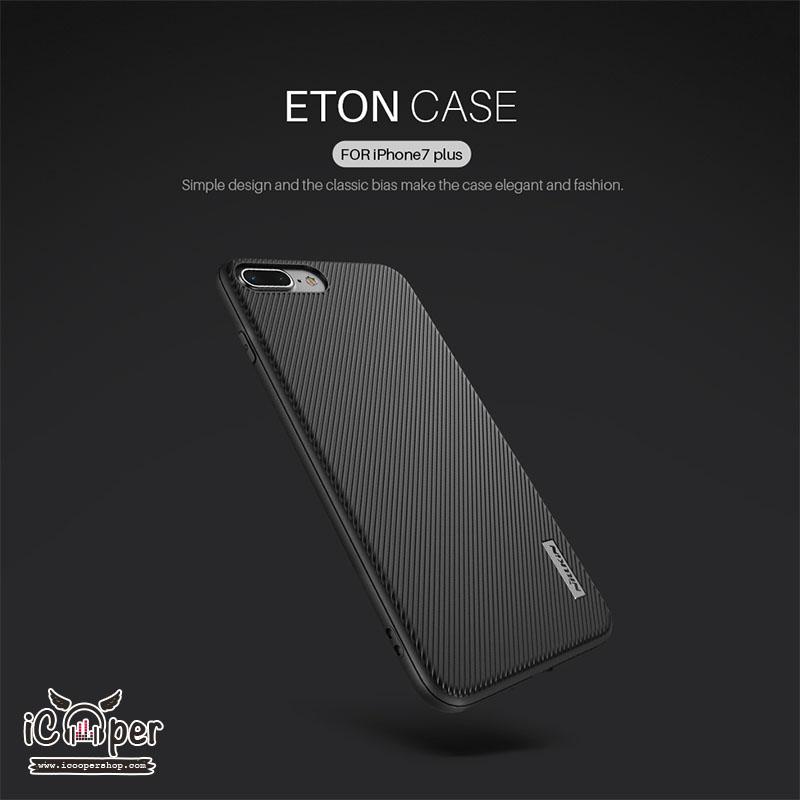 Nillkin ETON Case (iPhone7)