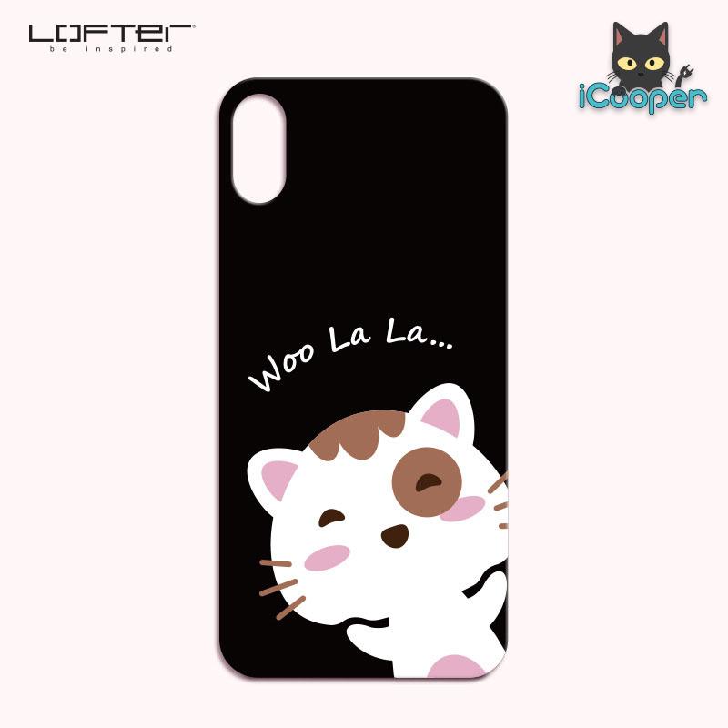 LOFTER Cartoon Funny Full Cover - Cat Black (iPhoneX)