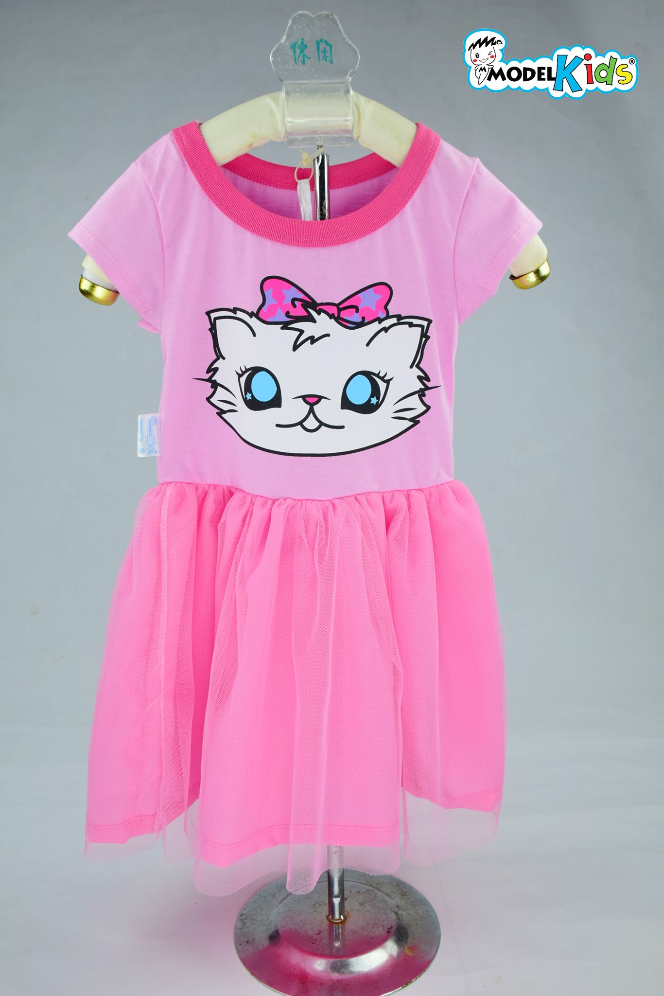 Dress แมวชมพู