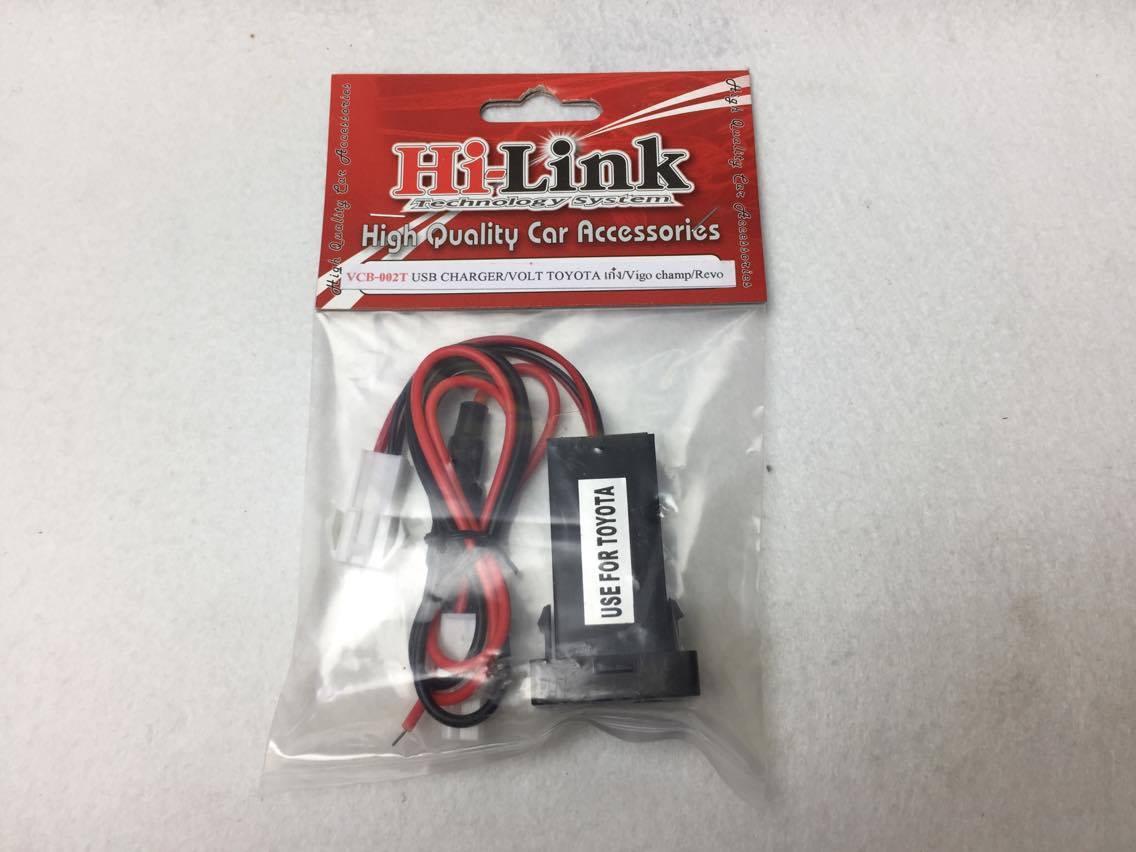 ช่องต่อสายชาร์จโทรศัพท์ ไฟ 5V USB พร้อมส่ง