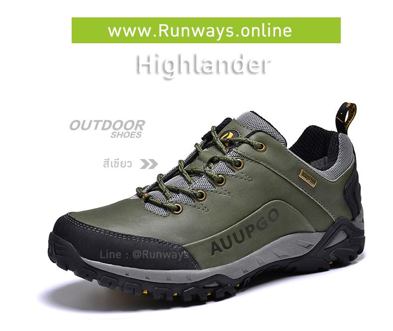 รองเทากันน้ำรุ่น Highlander : สีเขียว