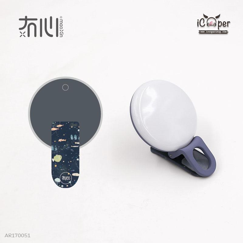 MAOXIN LED Selfie Ring Lights (Fish)