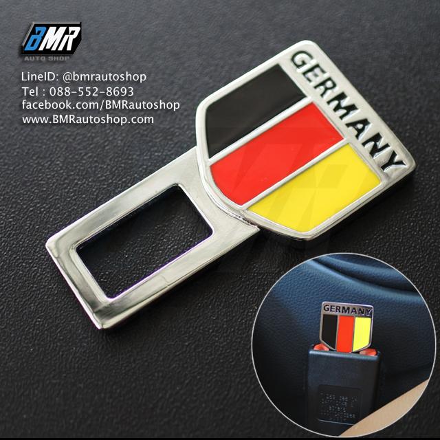 ที่เสียบเข็มขัดนิรภัยรถ บีเอ็มดับเบิ้ลยู ลายเยอรมัน