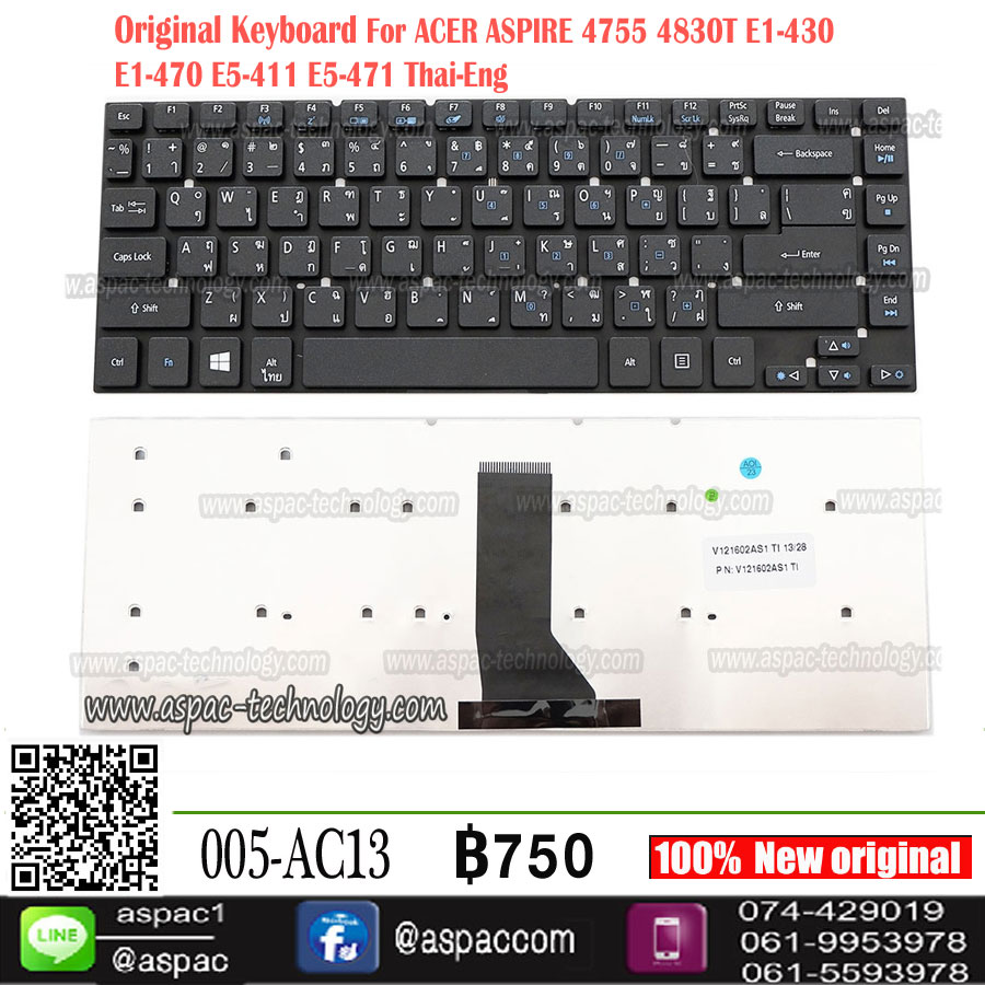 Keyboard ACER ASPIRE 4755 4830T E1-430 E1-470 E5-411 E5-471 TH-EH