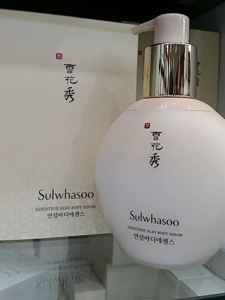 sulwhasoo_orderbeauty Essentrue Body Serum 250ml.