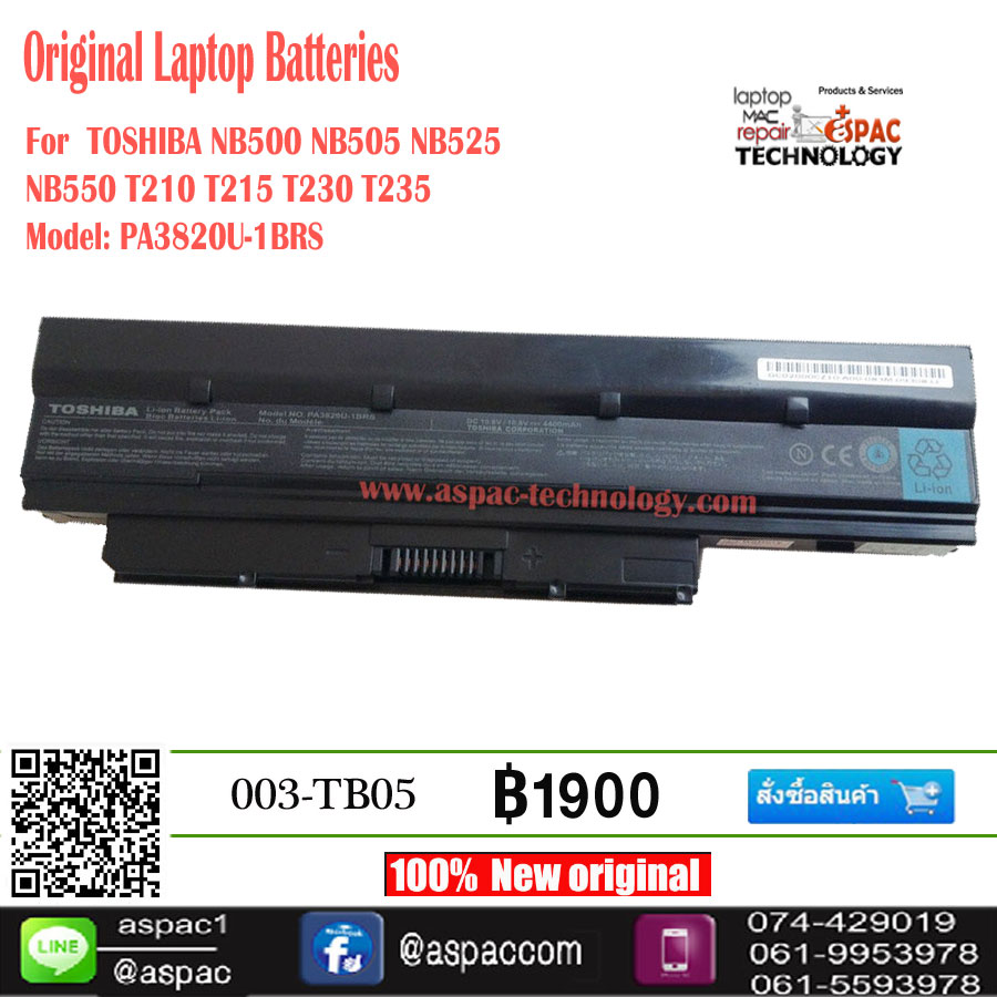 Original Battery For TOSHIBA NB500 NB505 NB525 NB550 T210 T215 T230 T235 Model: PA3820U-1BRS