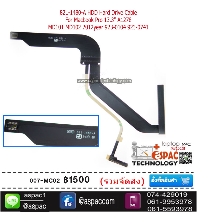 """821-1480-A HDD Hard Drive Flex Cable for MacBook Pro 13"""" A1278 HDD Cable Mid 2012 MD101 MD102"""