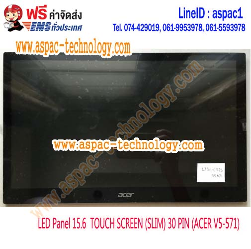 LED Panel จอโน๊ตบุ๊ค ขนาด 15.6 นิ้ว TOUCH SCREEN (SLIM) 30 PIN (ACER V5-571)