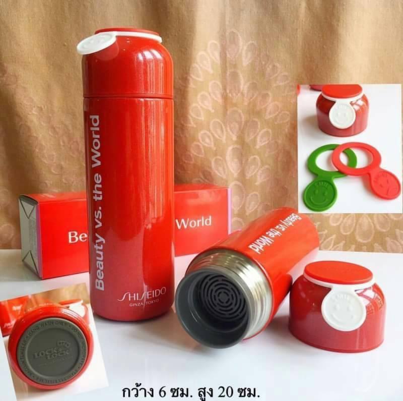 กระติกน้ำ เก็บความร้อน-เย็น จาก shiseido