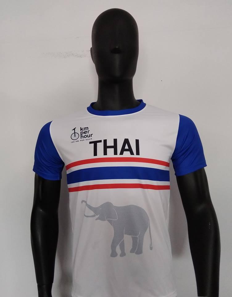 THAI VICTORY | Classic