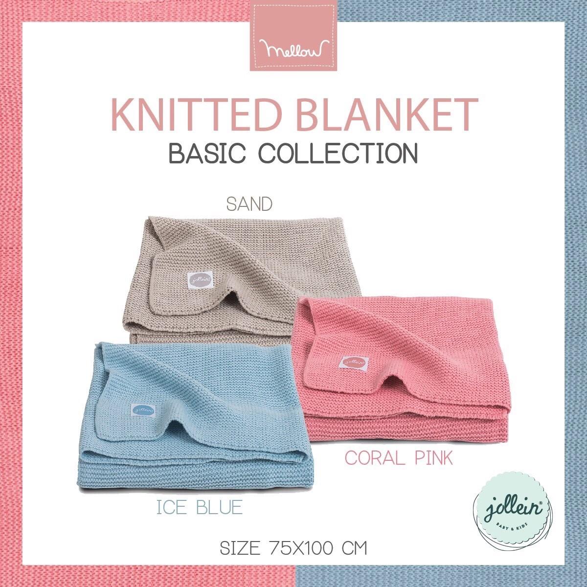 Jollein - Knitted Sand ผ้าห่มไหมพรมสุดนิ่ม สีน้ำตาล