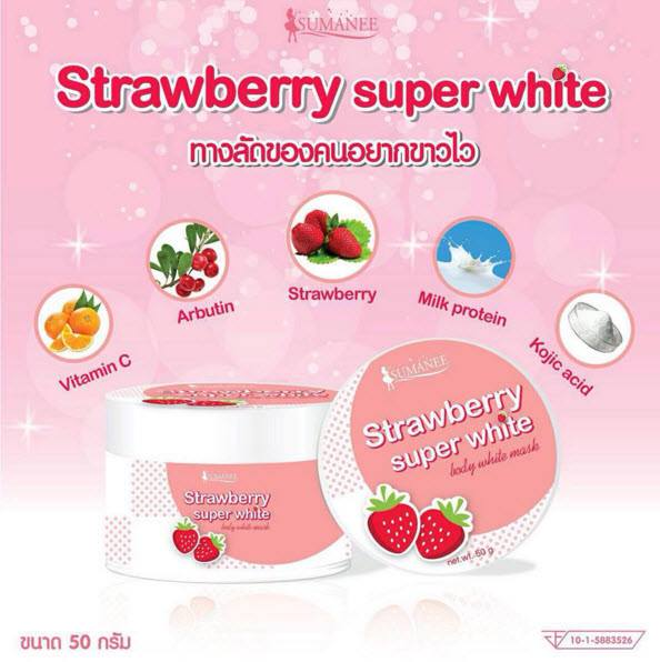 Strawberry Super White Body White Mask By Sumanee 50g