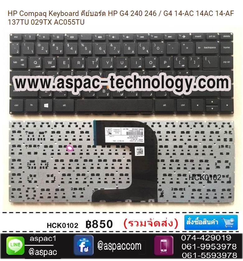 HP Compaq Keyboard คีย์บอร์ด HP G4 240 246 / G4 14-AC 14AC 14-AF 137TU 029TX AC055TU