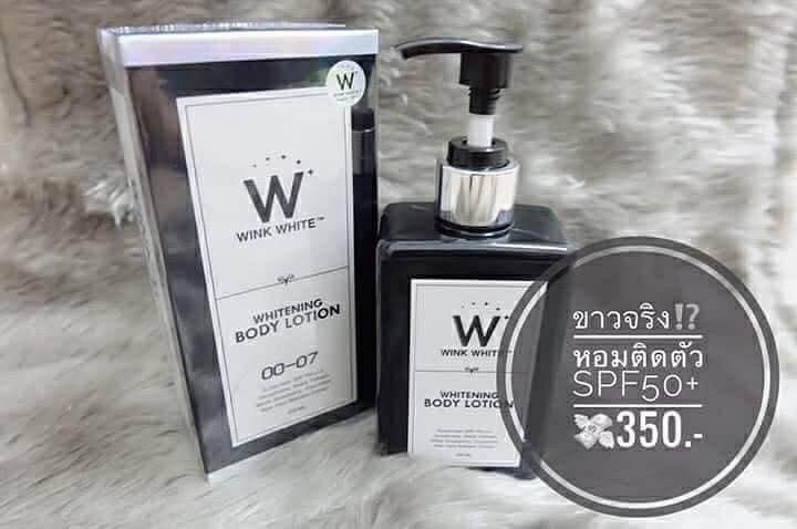 Wink White Whitening Body Lotion โลชั่น วิงค์ ไวท์ โฉมใหม่