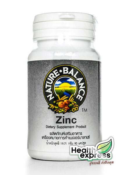 Nature Balance Zinc 90 เม็ด เนเจอร์ บาลานซ์ ซิงค์