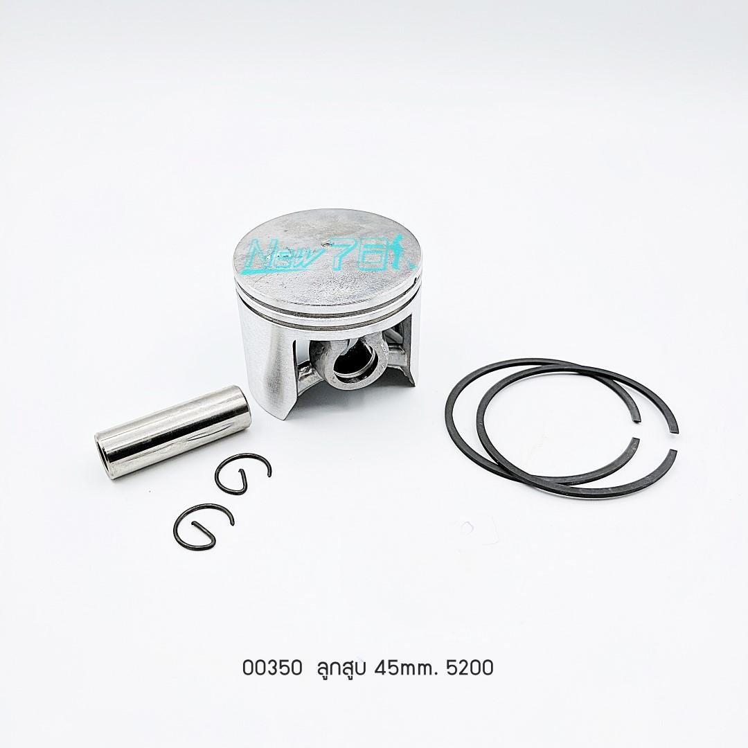 00350 ลูกสูบ 45mm. 5200