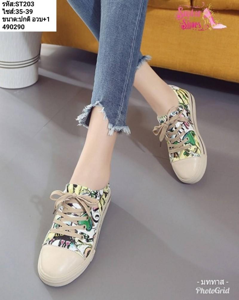 พร้อมส่ง รองเท้าใบลายกราฟฟิก ST203-GRN [สีเขียว]
