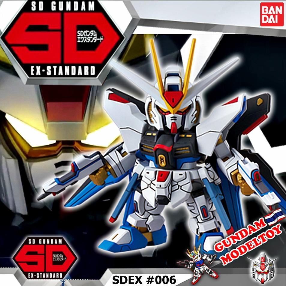 SD EX-STANDARD 006 STRIKE FREEDOM GUNDAM เอสดี กันดั้ม เอ็กซ์ สแตนดาร์ด สไตรค์ ฟรีดอม กันดั้ม