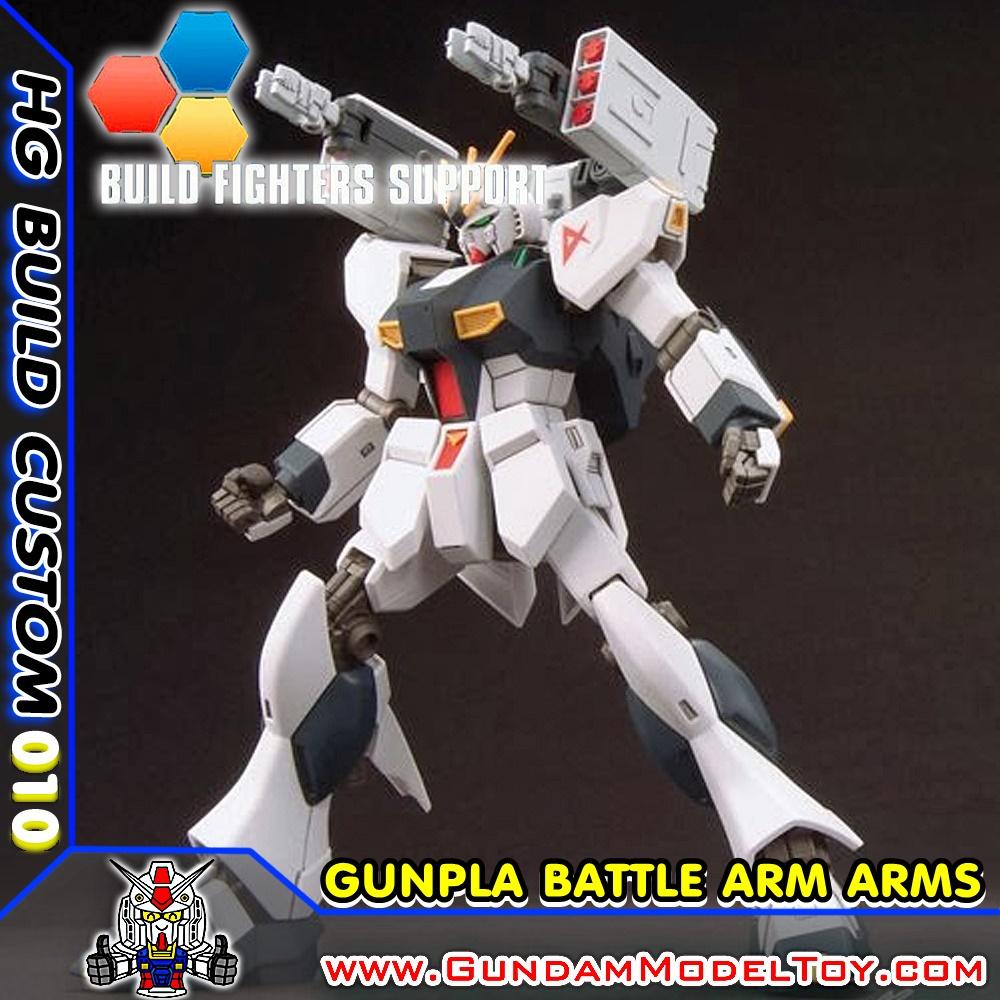 HGBC 1/144 GUNPLA BATTLE ARM ARMS กันพลา แบทเทิ่ล อาร์ม อาร์มส
