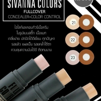 Sivanna FullCover Concealer No.23